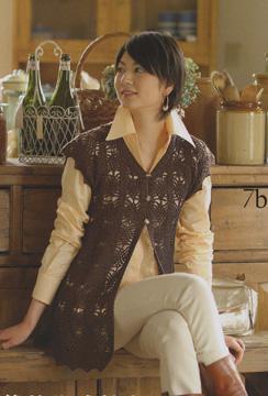 Chinese garment 1