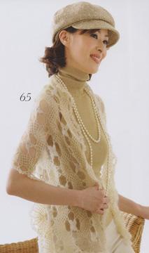 Chinese garment 6