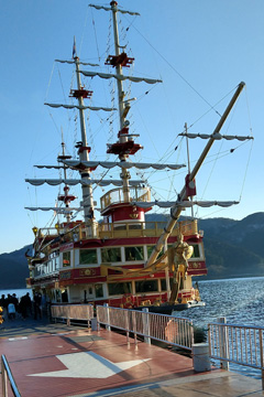 Pirate Ship in Hakone